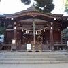 鳩森八幡神社参拝と将棋の画像