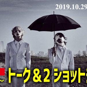 【キズ】10/29発売「黒い雨」インストアイベント参加券付きでのご予約方法についての画像