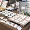 Floralia(フローラリア )高島屋大阪店出展中の画像