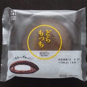 【どらもっち(チョコチップ&ホイップ)】(Uchi Café ローソン)の画像