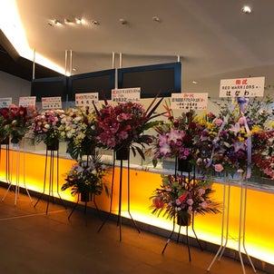 """SWINGIN' DAZE"" 21st Century in 舞浜の画像"