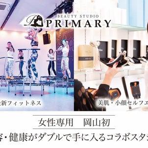 サロン見学と姉妹店フィットネススタジオのW見学の画像