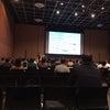 日本ヘルスケアミーティング2019の画像