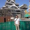 震災から3年半ぶりに熊本城が特別公開されました!の画像