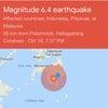フィリピン、ダバオの天災の画像