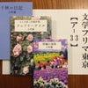 文学フリマ東京に出店します!ブースは【アー33】ですの画像