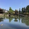 岐阜の国宝で、SARA×禅♡の画像