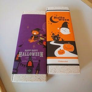 〈動画〉ハロウィン子供と一緒にかぼちゃカレー!完成~✩.*˚の画像