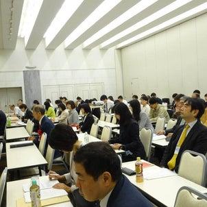 日本相続学会 第7回研究大会 シンポジウムの司会を務めましたの画像