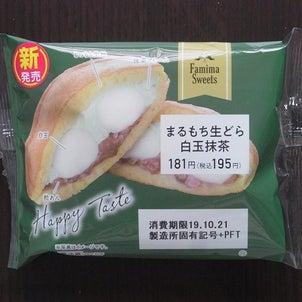 【まるもち生どら白玉抹茶】(Famima Sweets by ファミリーマート)の画像
