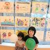 教室色いろ日記の画像