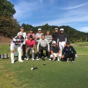 10月のとある日のゴルフ部と愉快な皆さんです⛳の画像
