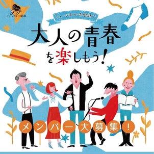 【東京】7/27(土)レッスンレポート~パフォーマンス講座~の画像