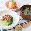 食育スクール「青空キッチン」11月のメニューの画像