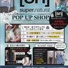 [s n] super natural POPUPSHOP!!の画像