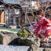 那珂川町ふるさと大使になりました♪の画像