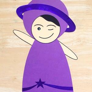 なないろ小人と仲間たち9~紫の精~の画像
