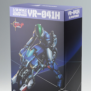 RIOBOT 1/12 VR-041H ブロウスーペリア イエロー 製品レビューの画像