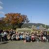 ❁秋の遠足 in 徳島県立博物館❁の画像