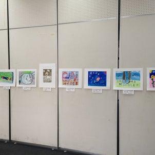 葉山町文化祭 葉山の子供たちの絵画展会場風景の画像