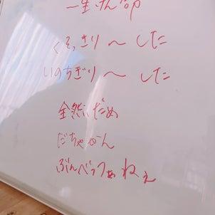 【レポ】中国語プライベートレッスンの画像