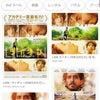 インド LION テレビジョン シネマ 映画の画像