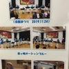茅ヶ崎勤労市民会館まつりで演奏しましたの画像