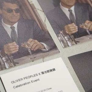 OLIVER PEOPLES X 蒲池眼鏡舗 Celebration Eventの画像