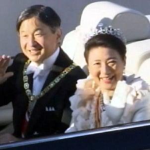 奉祝! 皇后陛下御誕生日の画像