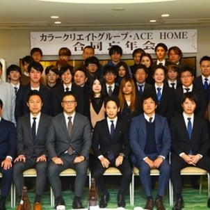 2019年、グループ忘年会が開催されましたの画像