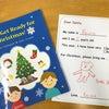 サンタさんへのお手紙♪の画像