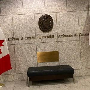 1日で2つの大使館イベント〜ワイルドプレーリーソープ@カナダ大使館〜の画像