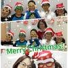 クリスマスレッスン  ~こども達の成長~の画像