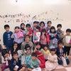 第3回 HAPPY☆クリスマス会の画像
