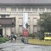 上野東京国立博物館での画像