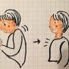【サロンケア】寒いし忙しいけど、ちゃんと息してますか?の画像