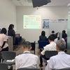 認知症サポーター養成講座@みずほ銀行取手支店の画像