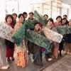 今回もお手伝いさせていただきます♡▶第3回はこにわin阪神 来年2/26~3/2の画像