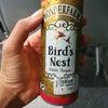 バード ネスト ドリンク Bird Nest Drinkの画像