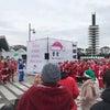 2019年12月22日Tokyo Great Santa Runのステージに出演しました!の画像