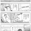 咲-Saki-212局 感想・考察の画像