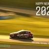 HAPPY NEW YEAR 2020の画像