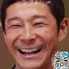 ZOZOを退任した前澤友作 家業離る相の画像