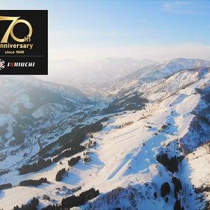 ☆祝70周年☆石打丸山スキー場の画像