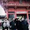 2020 STARTの画像