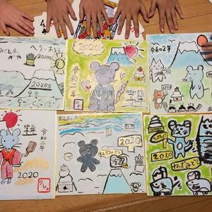 ねずみ年の干支の水墨画の画像