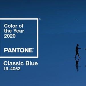 2020年の注目カラー3連発 その①の画像