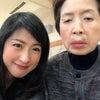『老人といじめ』〜老人施設選びのヒント〜の画像