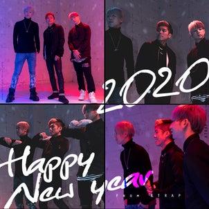 2020年明けましておめでとうございます!!の画像