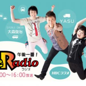 【メディア露出】先月のラジオ生放送の情報アップデート完了:北海道B級グルメ・札幌B級グルメの画像